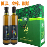 黑标原生态两瓶亚麻籽油礼盒装